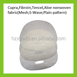 S-wave Plain or Mesh Fibroin 100% Natural Silk Facial Mask Sheet