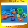 /p-detail/arena-de-la-playa-cami%C3%B3n-de-juguete-300003465215.html