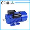 Universal 220v Ac Single Phase 2hp Electric Motor