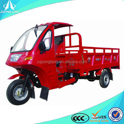 China ZONLON 300cc cargo trike motorcycle/tricycle with roof