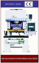High Precision Post Guide EDS-60 Taiwan power press machine
