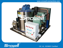 Snowell 3T/24 Daily Capacity Flake Snow Ice Machine Plant Usage Fast Cooling Quick Freezing