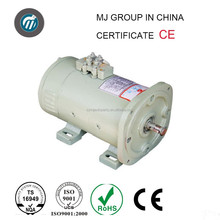 electric rail vehicle traction dc motor/Rolling mill dc motor/custom-made 90v 90w dc motor traction