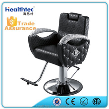 Colored Portable Barber Chair For Children/Beauty Salon Chair