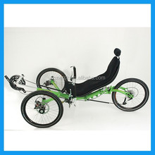 20 inch Electric Recumbent Tricycle