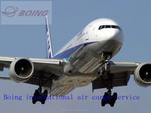 Cheap Air cargo to Sanit John from shenzhen/shanghai/guangzhou/tianjin/zhejiang/HK China------michelle China