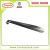 Hot Sale Popular Environmental Metal Shoe Horn