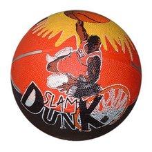 Customized Cheapest training basketball in bulk