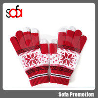Sofa 2015 factory direct sales black or white cotton hand touch gloves