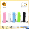 New design power bank fast charge portable power bank 2600mAh