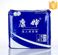 Fashionable promotional adhesive for adult diapers