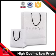 Big Price Drop Custom Design Paper Cloth Shoe Bags