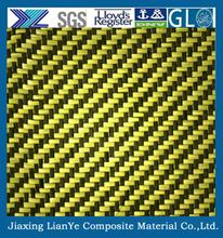 3k yellow 200gsm carbon -aramid fiber hybrid fabric kelaver fabric cloth