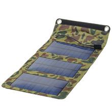 Camouflage Army Style Folding Solar Panel - Weatherproof, USB Charging Lead, Voltage Regulator, 5W, 5.5V