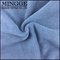 China textile city shaoxing wholesale DTY micro polar fleece fabric