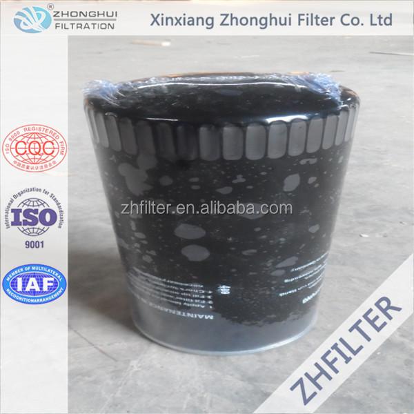 MANN compressor oil filter element W962