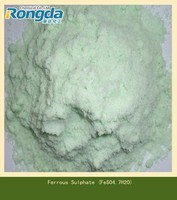 Ferrous sulphate heptahydrate 98%min