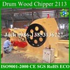 High Efficiency poplar Wood Chipper Machine CE Certificated