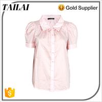 Apparel supplier High quality Casual Fashion organic clothing