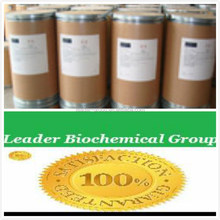 Bottom Price High Quality Tylosin Phosphate 1405-53-4 Fast Delivery Stock On Sales !!!