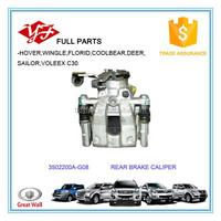 3502200A-G08 Great Wall Voleex C30 Rear Brake Caliper