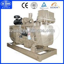 60Hz OEM 75kw deutz compact marine generator CCS BV approved