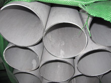 Stainless steel seamless pipe tube astm/aisi/din