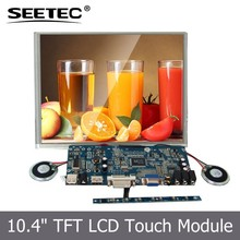 Support OEM&ODM 4:3 lcd Display Main PCB Board touch screen module for Car Video PC Operating Systems