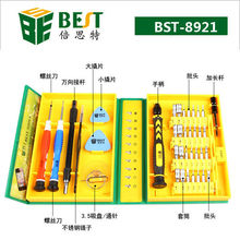 BEST #8921 repairing tool mobile phone tool set