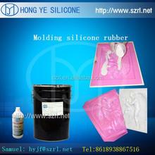 rtv2 mold making silicone rubber for paver tiles,concrete paver