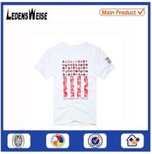white 100% cotton 180 gsm o-neck / v-neck screen printed skin tight compression shirt