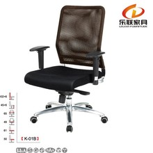 office furniture heated office chair green mesh chair