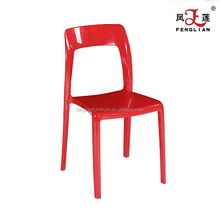 new hot sale 2014 modern design white plastic stacking chairs