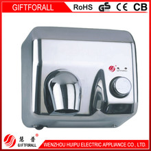 Frosted Or Light Professional Hair Dryer Hand Drier