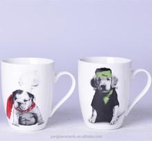 Hunan Promotional ceramic coffee mug with pet dogs design