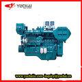 Nuevo motor de para YUCHAI buena calidad YC6B eléctrico pequeño barco de motor diesel