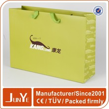 branded luxury shopping paper bag making process printed