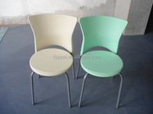 metal frame with plastic egg dining chair YC079
