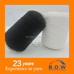 rubber yarn for glove knitting /fabric/China wholesale/China manufacturer
