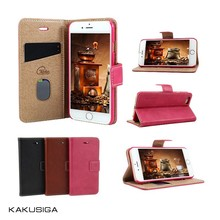 KAKU Wholesale Alibaba New Arrival Leather Cell Phone Case For iphone 5