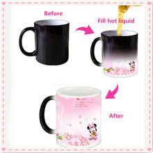 Promotional gifts hot water color change ceramic sublimation mug magic mug