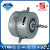 3 Speed Motor 120v 60hz electric fan motor