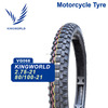 trail pattern motorcycle tire