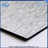 Sound insulation brushed aluminium composite