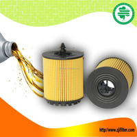 Cartridge Filter Oil 22685727
