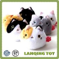 2016 Plush Cat Korean Toys For Children