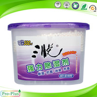 Wholesale Alibaba Daily Chemicals Home Living Room Air Moisture Absorber