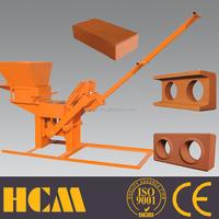hand press small manual thailand soil interlocking brick block machine QMR2-40