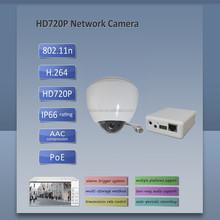 3Mp sony cmos motion detection,audio email alarm,32G memory card,POE/P2P Onvif RTSP ip camera