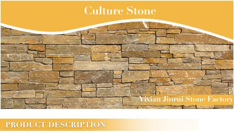 Quartz Stone Veneer : Natural decorative quartz stone veneer for fireplace view